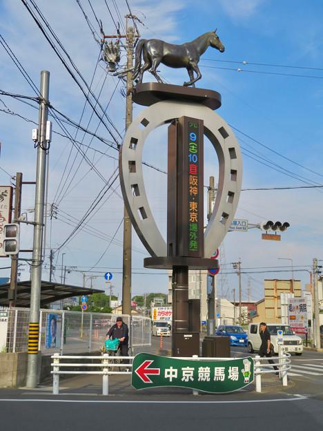 国道1号(東海道)沿いの中京競馬場の看板