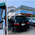 Photos: 有松のローソンは、建物も古民家風?! - 3