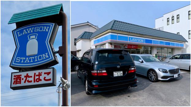 Photos: 有松のローソンは、建物も古民家風?! - 4