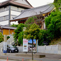 Photos: 高徳院 No - 4:山門