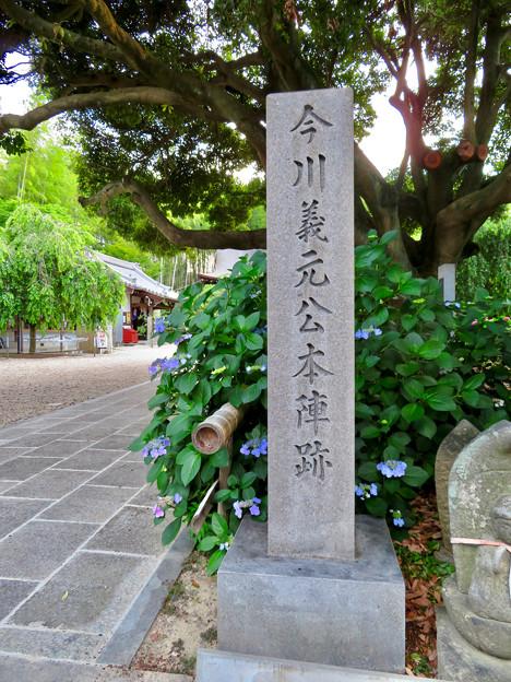 高徳院 No - 21:今川義元本陣跡