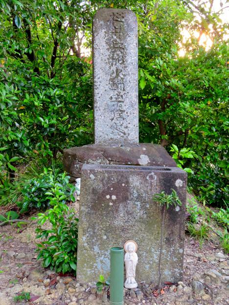 高徳院 No - 45:松井宗信の墓