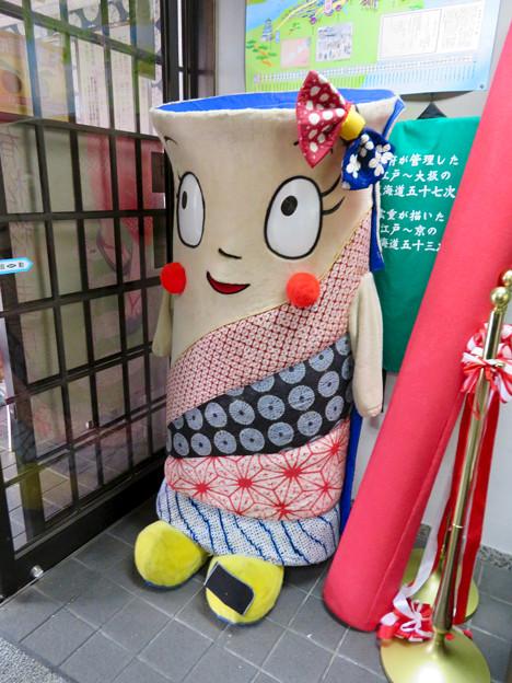 有松絞りまつり 2018 No - 23:有松・鳴海絞会館入り口にあった謎のキャラ?