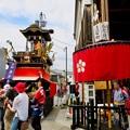 Photos: 有松絞りまつり 2018 No - 136
