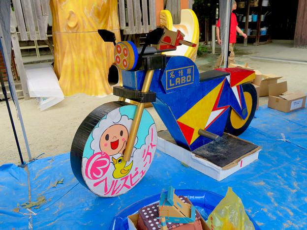 有松絞りまつり 2018 No - 206:バイクのおもちゃ(祇園寺)