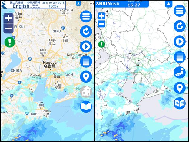 国交省「川の防災情報」ページの英語・日本語版比較 - 1:雨雲レーダー