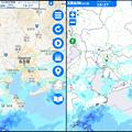 写真: 国交省「川の防災情報」ページの英語・日本語版比較 - 1:雨雲レーダー