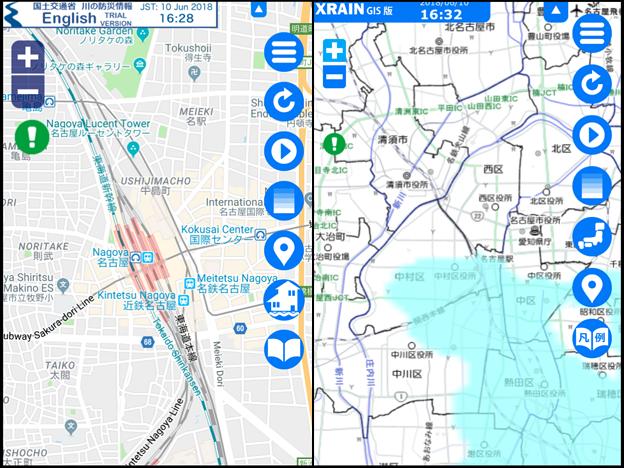 国交省「川の防災情報」ページの英語・日本語版比較 - 2:雨雲レーダー(地図最大拡大、名古屋駅付近)