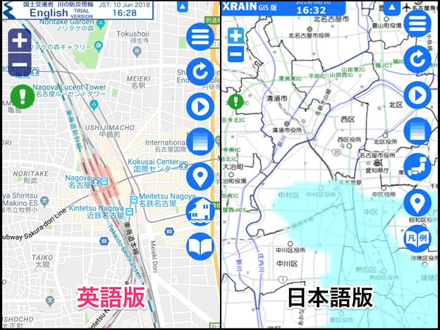 国交省「川の防災情報」ページの英語・日本語版比較 - 4:雨雲レーダー(地図最大拡大、名古屋駅付近)