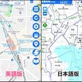 写真: 国交省「川の防災情報」ページの英語・日本語版比較 - 4:雨雲レーダー(地図最大拡大、名古屋駅付近)