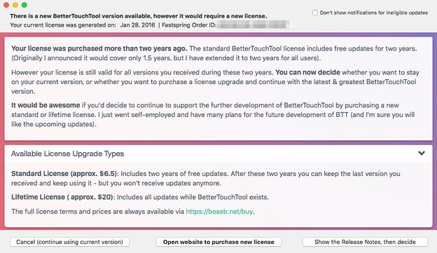 写真: BetterTouchToolのアップデートとライセンス更新に関する案内