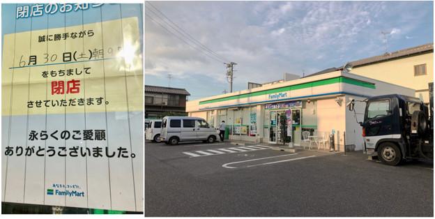 ファミリーマート春日井落合公園西店が今月(2018年6月)いっぱいで閉店!? - 3