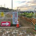 Photos: 桃花台線の旧車両基地進入高架撤去工事(2018年6月18日):反対側の撤去も開始 - 7