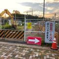 Photos: 桃花台線の旧車両基地進入高架撤去工事(2018年6月18日):反対側の撤去も開始 - 8