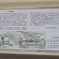 写真: 五条橋の説明 - 2