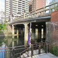 写真: 堀川沿いから見上げた五条橋 - 1