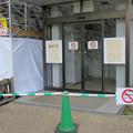 耐震性に問題あるため閉鎖された名古屋城天守閣入り口(※木造復元とは関係なし) - 6:エレベーター