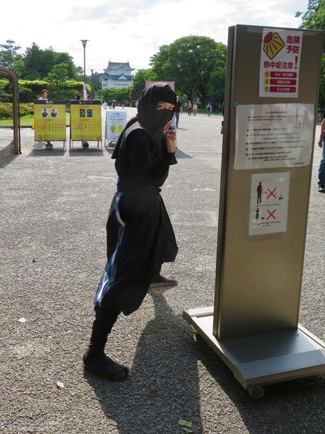 名古屋城:東門前に普通にいた忍者!? - 1
