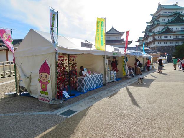 名古屋城天守閣前で行われていた地域紹介フェア - 1