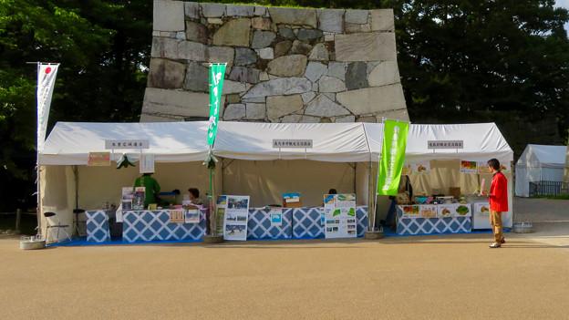 名古屋城天守閣前で行われていた地域紹介フェア - 2