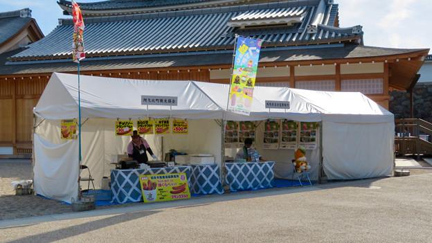 名古屋城天守閣前で行われていた地域紹介フェア - 3