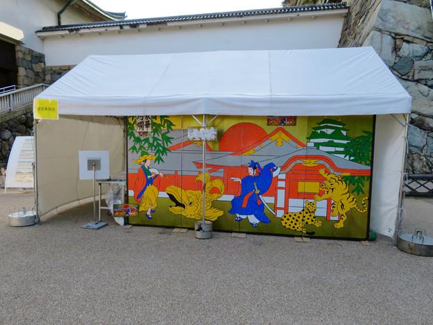 名古屋城天守閣前に置かれていたパネル