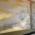 Photos: 名古屋城本丸御殿 - 44