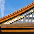 写真: 名古屋城本丸御殿 - 58