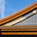 Photos: 名古屋城本丸御殿 - 58