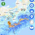写真: 国交省「川の防災情報」英語モバイル版(2018年6月20日) - 1:和歌山県の河川でアラート