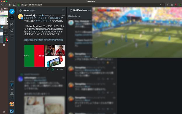 VivaldiでTweetDeckを開きつつ、Operaのビデオポップアウトでワールドカップを視聴!