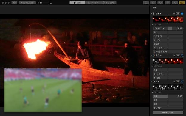 写真アプリで写真編集しつつ、Operaのビデオポップアウトでワールドカップを視聴!