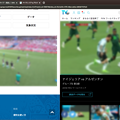 Photos: Vivaldi:タブタイリングで2つのワールドカップ動画を同時視聴! - 1