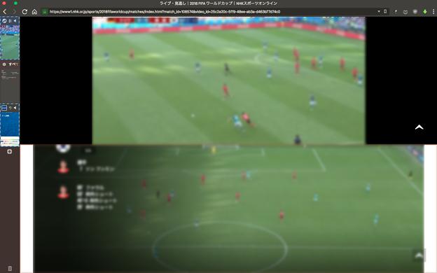 Vivaldi:タブタイリングで2つのワールドカップ動画を同時視聴! - 8(マルチアングル同時視聴)