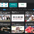 写真: Opera 54:新しくなった新しいタブのニュース機能 - 1