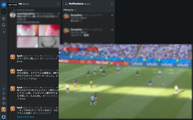 Opera 54:ビデオポップアウトはプレゼンテーションモードでも利用可能!