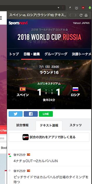 Vivaldi WEBパネル:Sportsnaviのワールドカップ特集 - 5(テキスト速報)