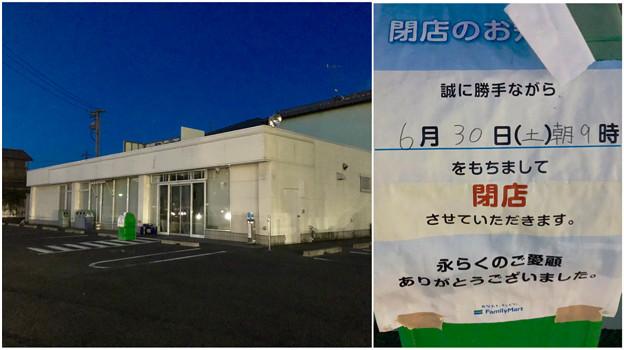 ファミリーマート春日井落合公園西店が先月(2018年6月)いっぱいで閉店 - 3