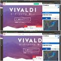 写真: Vivaldi 1.16.1226.3:パネルのオーバーレイ表示が可能に! - 5(表示設定比較)