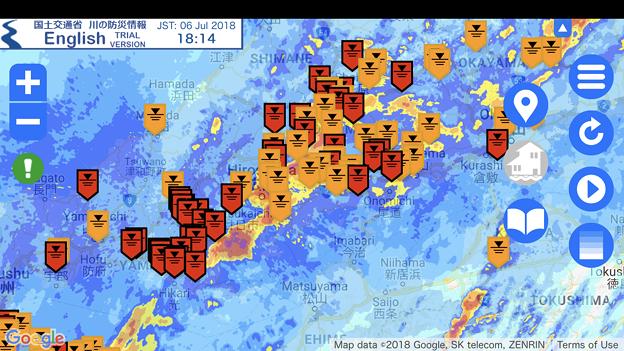 国交省「川の防災情報」英語モバイル版で見た西日本の大雨(2018年7月6日)- 2(18時14分時点)