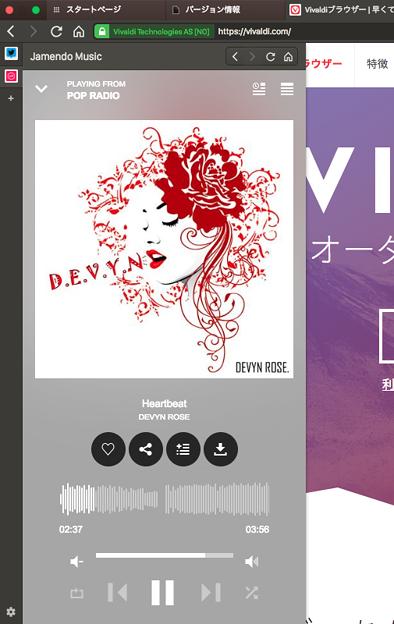 Vivaldi 1.16.1230.3:WEBパネルで「Jamendo Music」をオーバーレイ表示 - 3