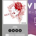 Photos: Vivaldi 1.16.1230.3:WEBパネルで「Jamendo Music」をオーバーレイ表示 - 3