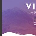 Vivaldi 1.16.1230.3:WEBパネルで「Jamendo Music」をオーバーレイ表示 - 4(閉じた状態でも再生可能!)