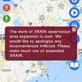 国交省「川の防災情報」英語モバイル版で今日(2018年7月12日)表示されたアラート
