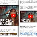 写真: YouTube:「プライバシー強化モード」に設定すると埋め込み動画の大きさが画面サイズに合わせて調整されない - 5