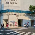 改装中だった名古屋パルコ西館(2018年7月16日、注:営業中) - 2