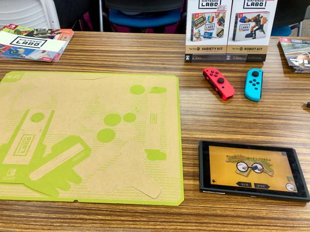 ヨドバシカメラ名古屋松坂屋店で行われてた「Nintendo Labo」の体験会 - 1