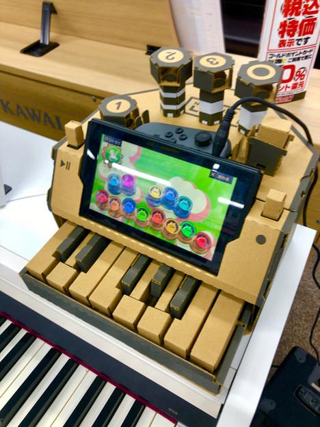 ヨドバシカメラ名古屋松坂屋店で行われてた「Nintendo Labo」の体験会 - 9:試し弾くさせてもらったピアノ