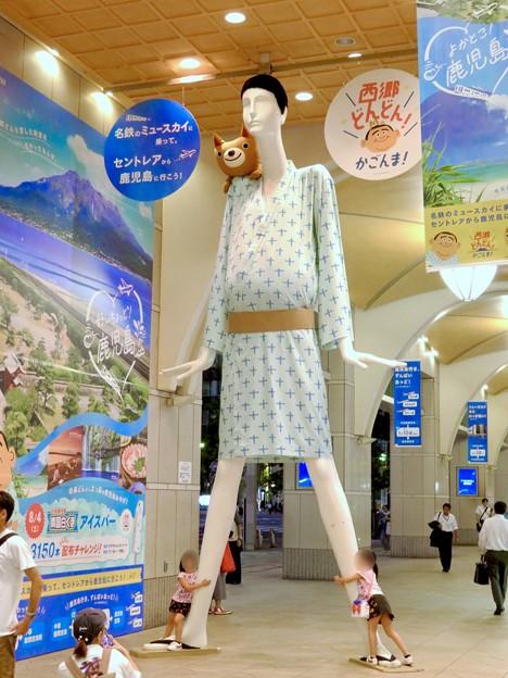 ナナちゃん人形:セントレア - 鹿児島間の航空路線開通をPR - 8