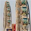 歩行者天国となっていた錦通から見たサンシャインサカエの観覧車「スカイボート」 - 3